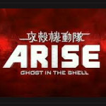 攻殻機動隊ARISE_感想