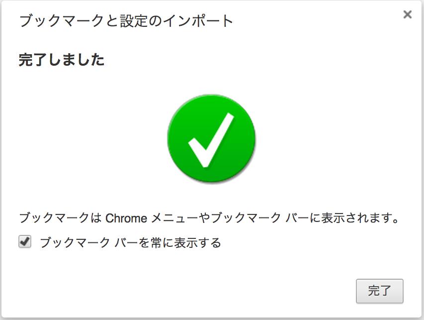 スクリーンショット 2013-07-15 1.23.32