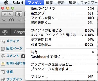スクリーンショット 2013-07-15 1.59.20