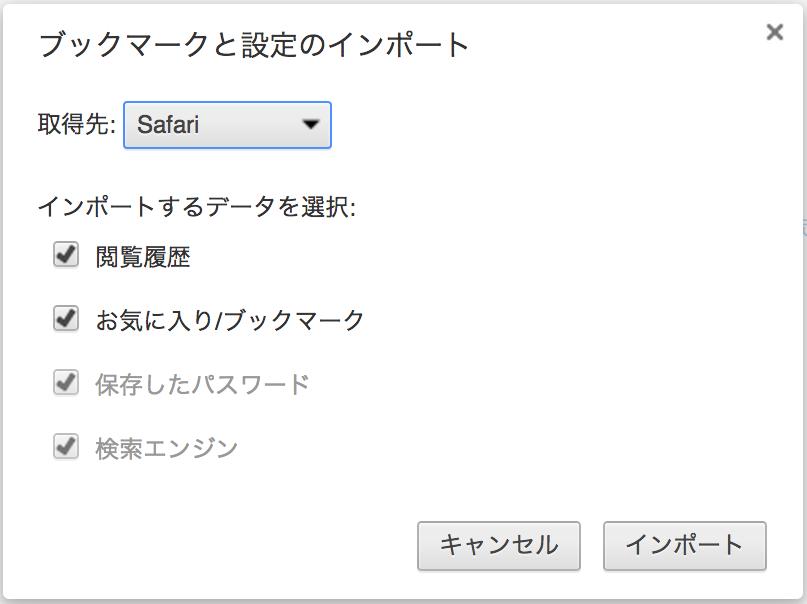 スクリーンショット 2013-07-15 1.22.52