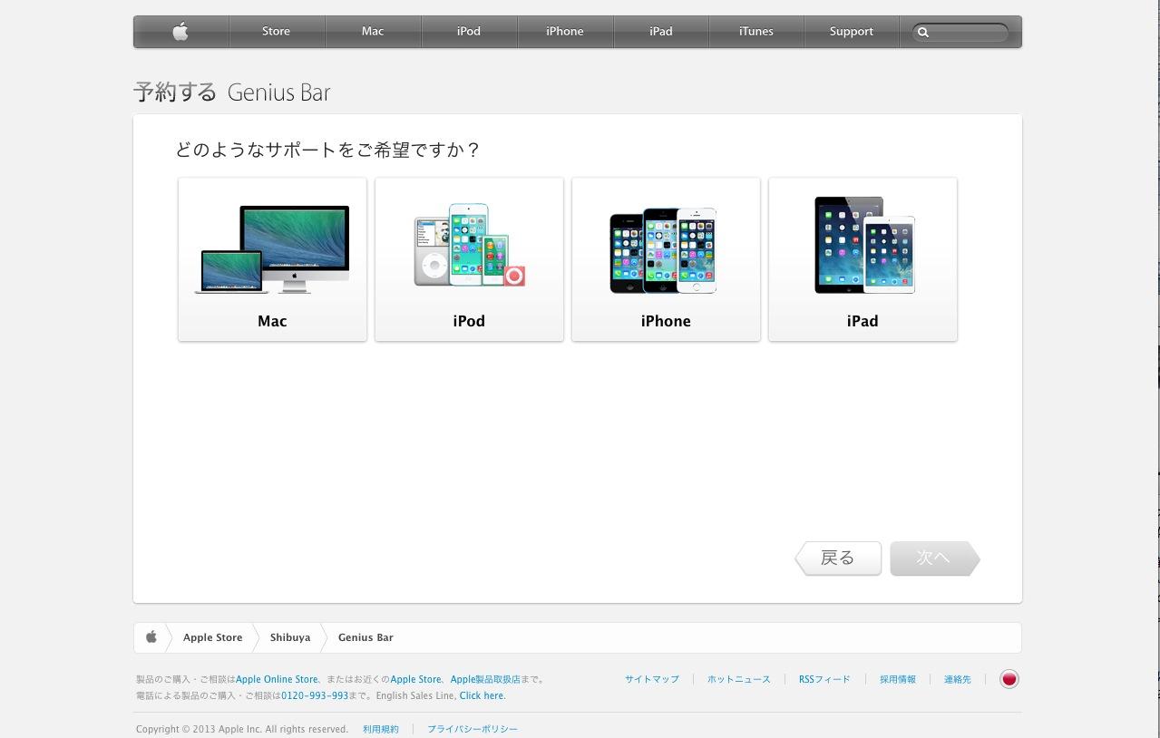 2013-10-29 0.53 のイメージ