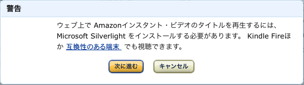 スクリーンショット 2013-11-27 0.56.56