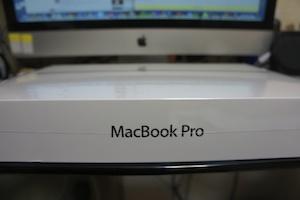 mac book pro 開封の儀