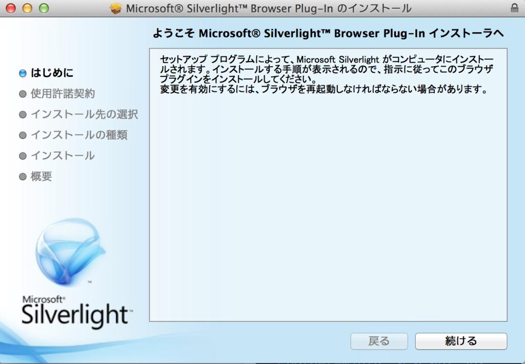 スクリーンショット 2013-11-27 0.59.26
