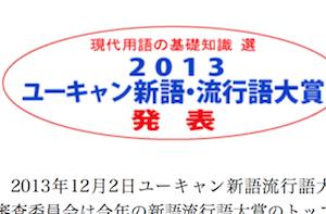 スクリーンショット 2013-12-03 1.16.08