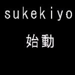 sukekiyo_京_dir en grey