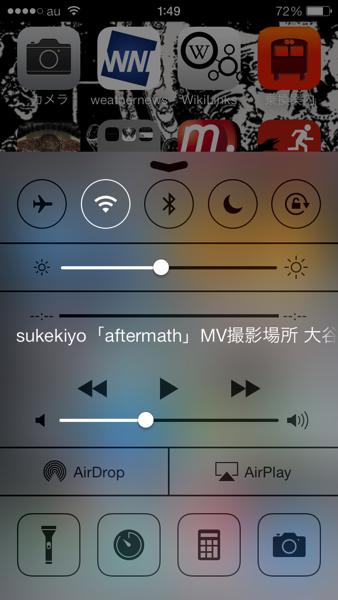 MyTune」を使ってYoutubeをオフライン再生させる方法4