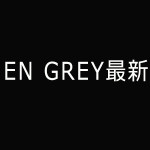 dir en grey.jpg