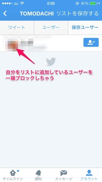 2014 02 04 0 15 のイメージ