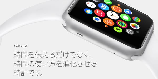 バンギャにおくる。iPhone6かiPhone6Plusサイズ比較検証。