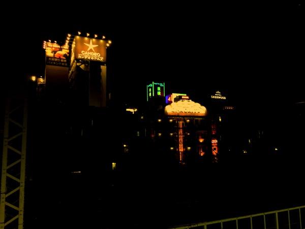 sukekiyo 二〇一四年公演「雨上がりの優詩」-ハロウィン殺しの漆黒の儀-@東京キネマ倶楽部