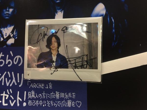DIR EN GREY「ARCHE」ポラ タワレコ新宿