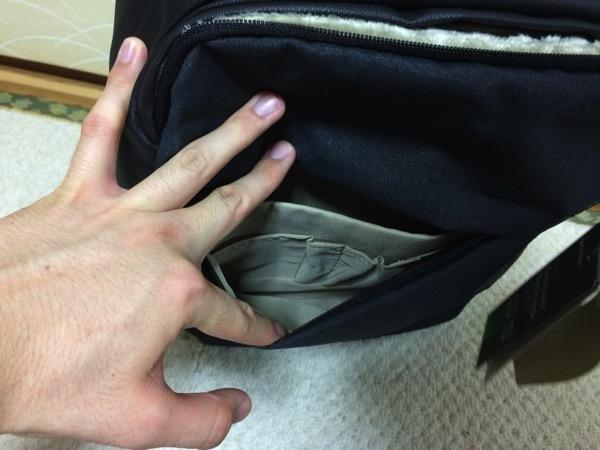 通勤カバンをMac Book Proが入る incase のリュックにしたお話6