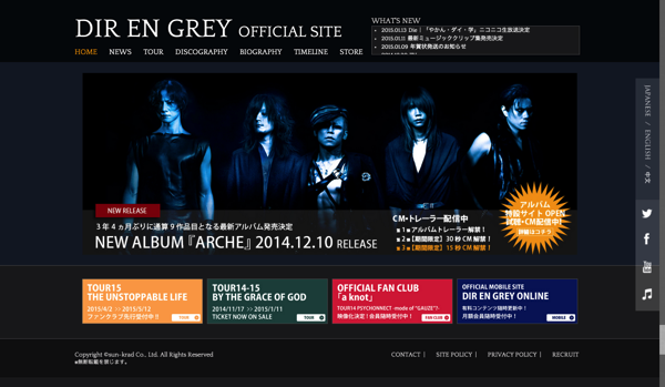 DIR EN GREY OFFICIAL SITE