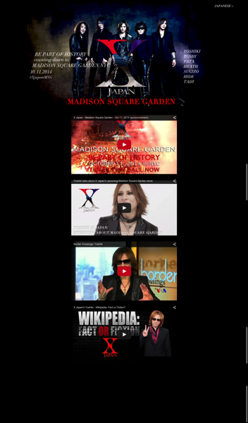 X Japan Official Website