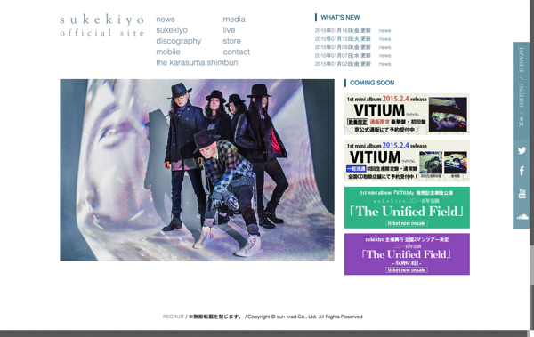 Sukekiyo official web site