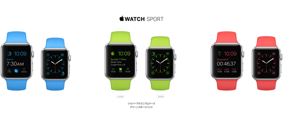 applewatch_sport