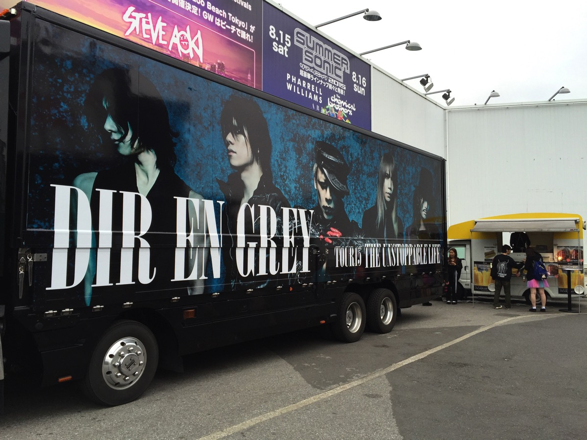 DIR EN GREY TOUR2015 THE UNSTOPPABLE LIFE FINAL@新木場スタジオコースト