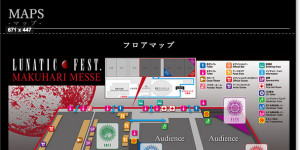 MAPS   LUNATIC FEST. OFFICIAL WEBSITE