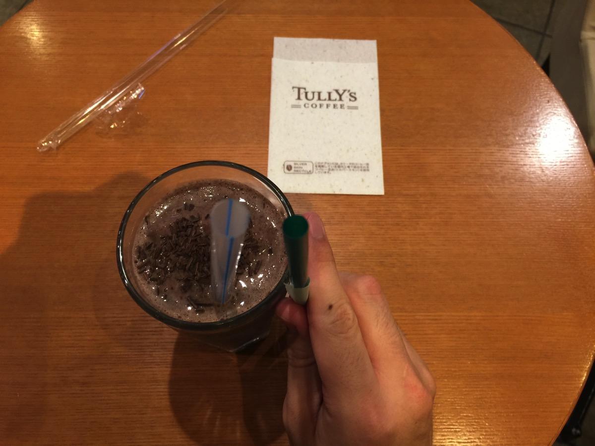 【タリーズ新作】チョコリスタのカロリーと値段と感想