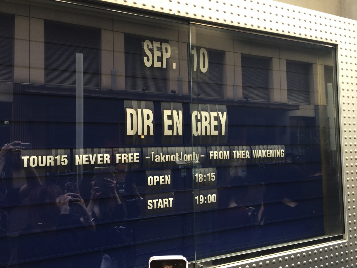 【DIR EN GREY】TOUR15 NEVER FREE FROM THE AWAKENING@CLUB CITTA' -「a knot」only- 9/10