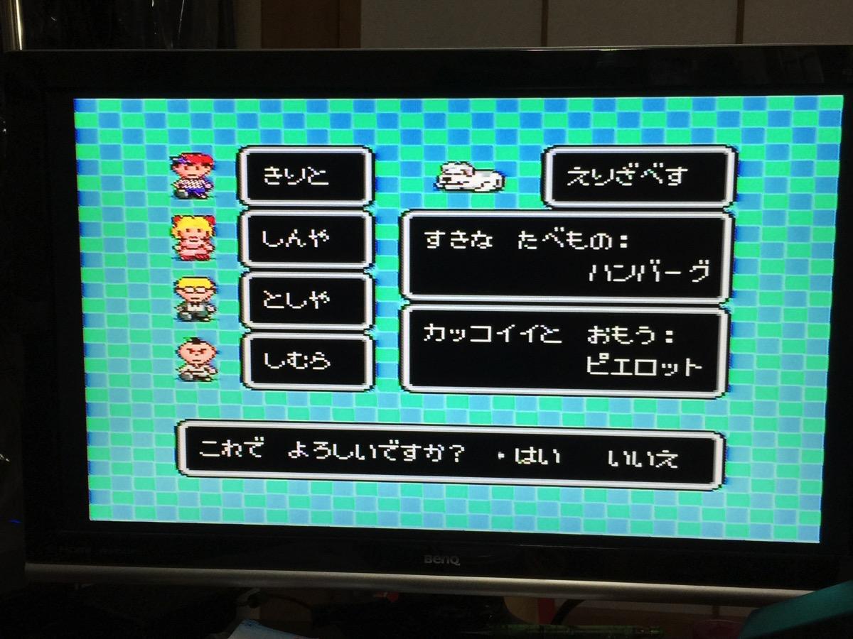スーファミをHDMIでテレビ接続してプレイする方法