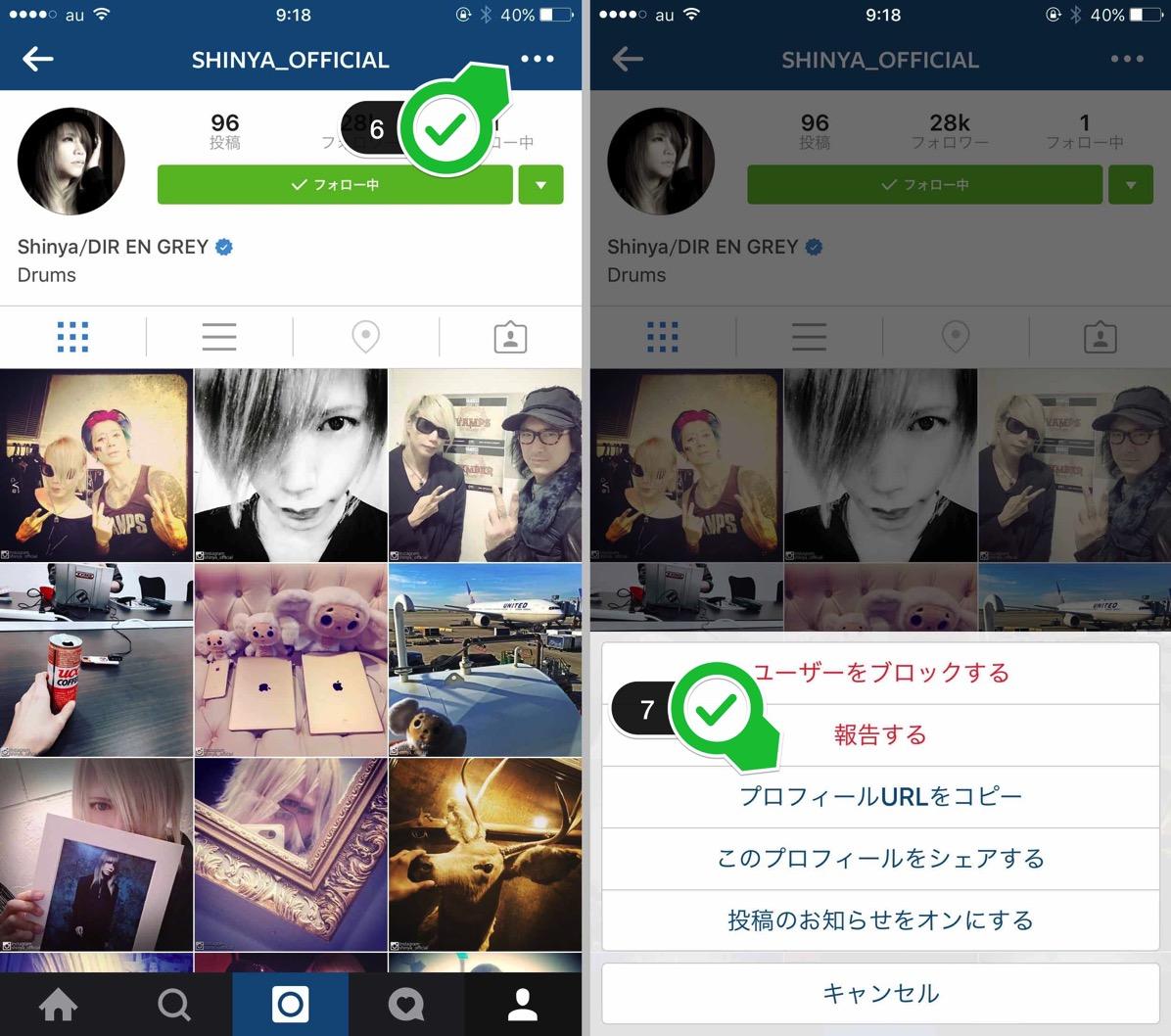instagramで特定のアカウントが投稿した画像を自動保存する方法【IF】