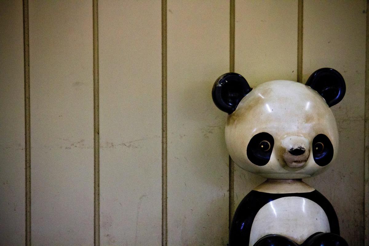PPU pandanookimono