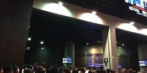 【LIVEレポ】Boo Xmas 2015@TSUTAYA O-EASTでTTT見てきた