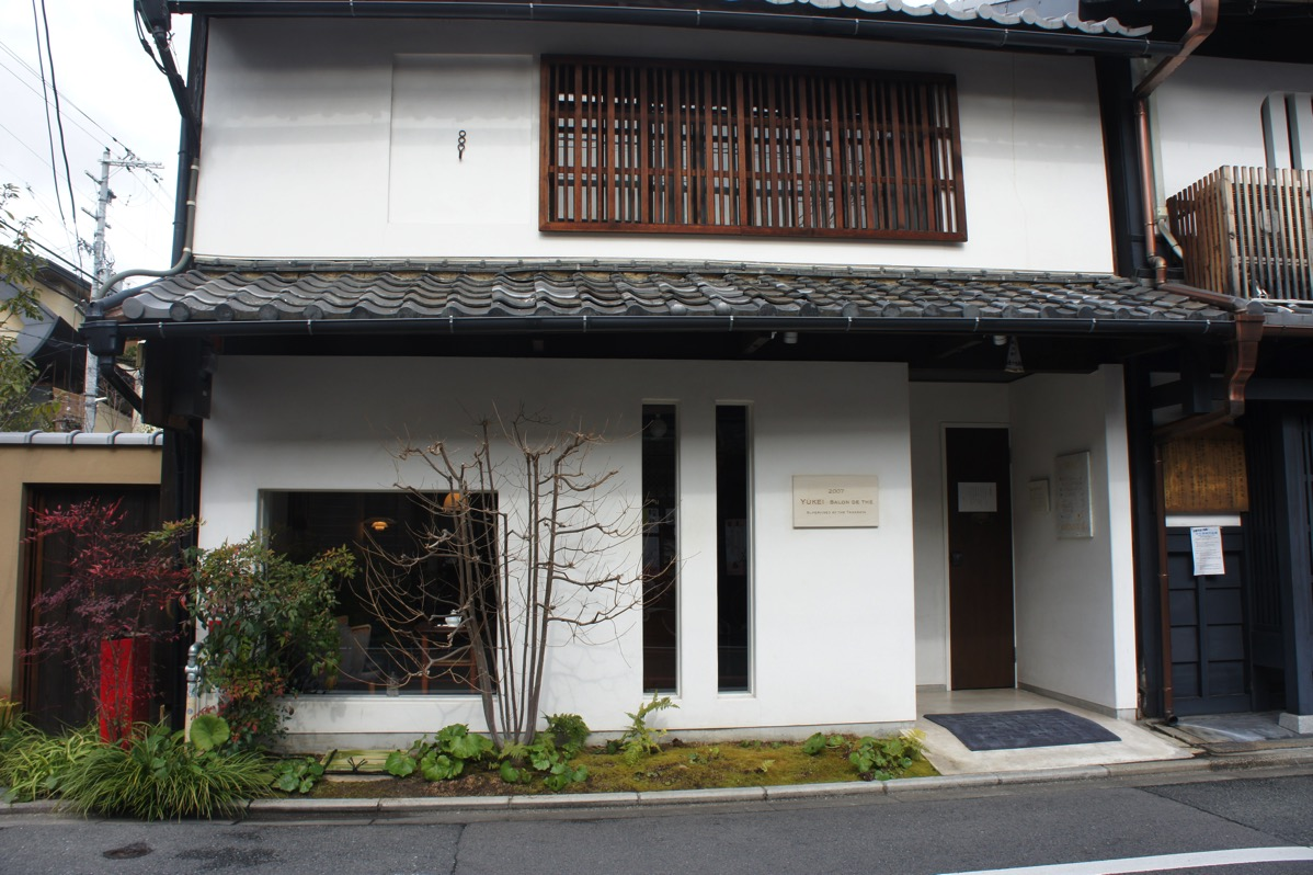 DIR EN GREY、sukekiyoファンとしてメンバー御用達スポットの京都聖地巡礼してきた