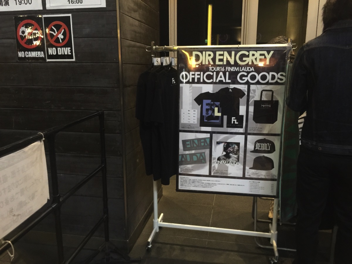 【LIVEレポ】DIR EN GREY 1/26 TOUR16 FINEM LAUDA@CLUB CITTA' -「a knot」only-