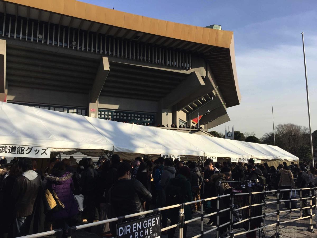 【LIVEレポ】DIR EN GREY ARCHE@日本武道館 2/5
