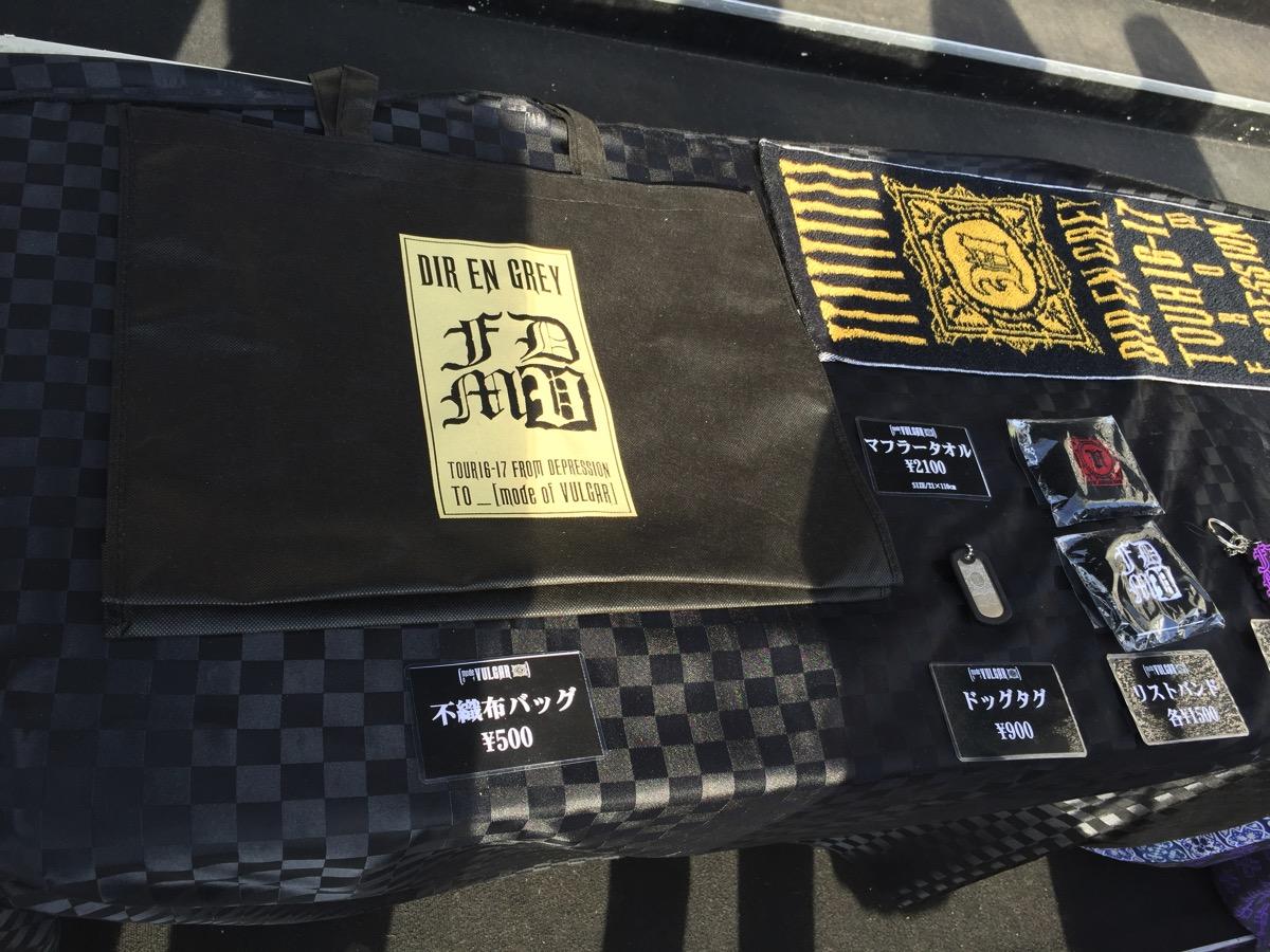 【LIVEレポ】DIR EN GREY TOUR16-17 FROM DEPRESSION TO ______ [mode of VULGAR]@新木場スタジオコースト