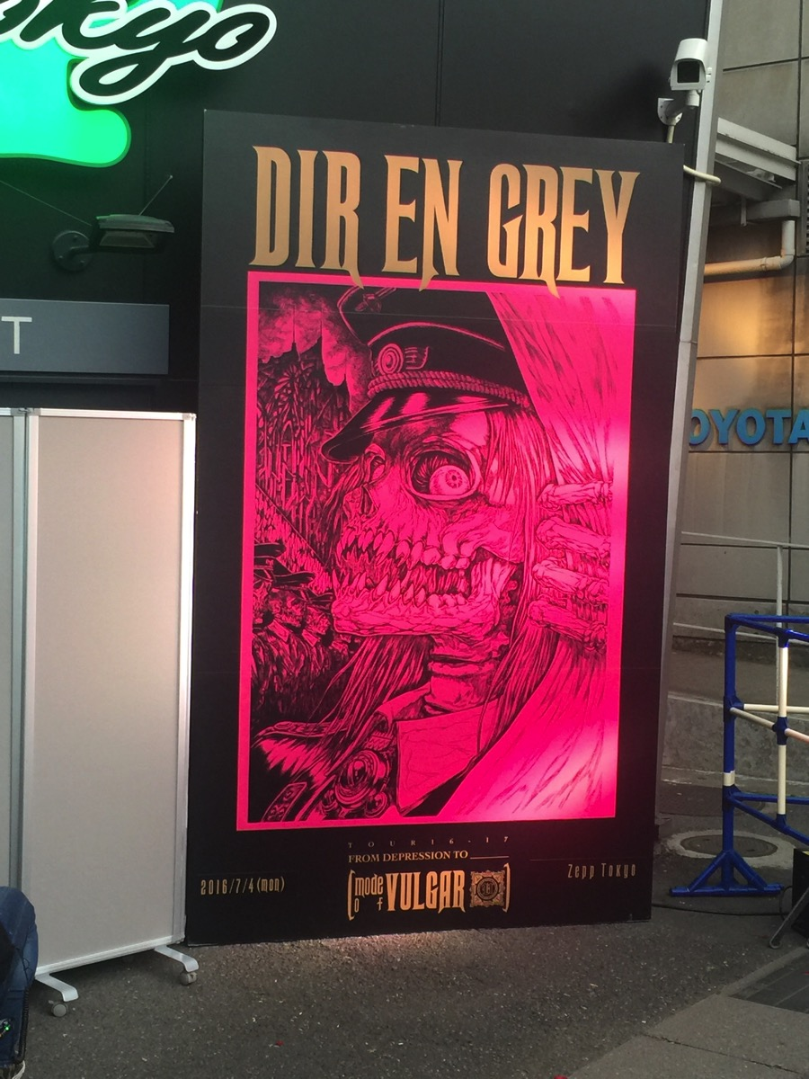 【LIVEレポ】7月4日DIR EN GREY TOUR16-17 FROM DEPRESSION TO ______ [mode of VULGAR] FINAL@Zepp Tokyo
