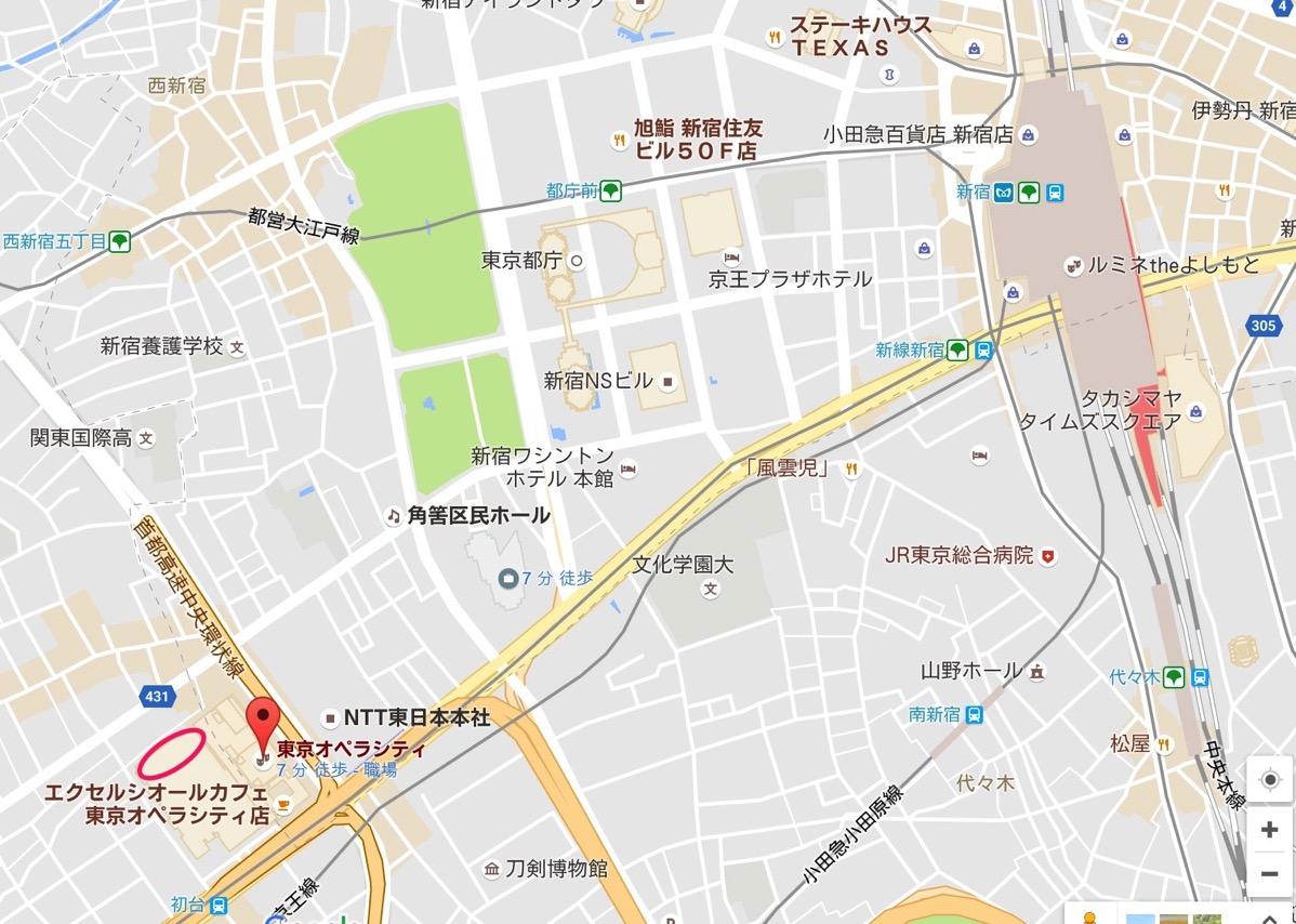 【ポケモンGO】カブトの巣となった新宿中央公園行ってきた