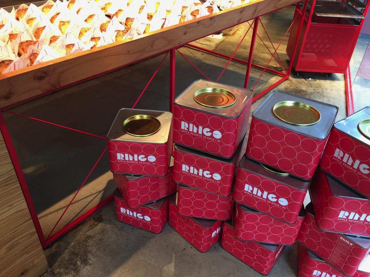 BAKEが出したアップルパイのお店「RINGO」買った食べた!