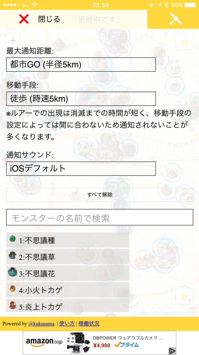 IMG 5044