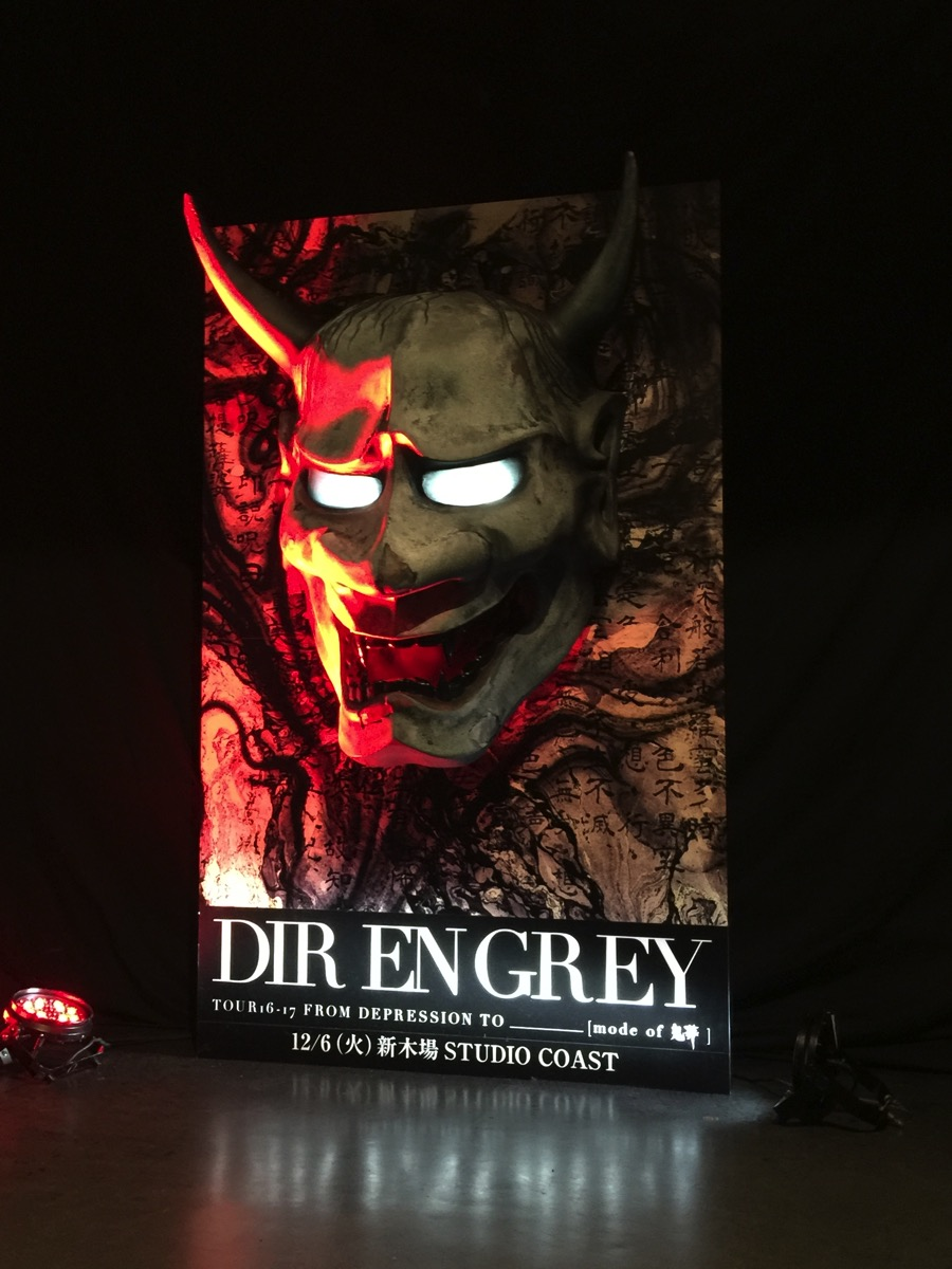 【LIVEレポ】DIR EN GREY TOUR16-17 FROM DEPRESSION TO ________ [mode of 鬼葬]@新木場スタジオコースト