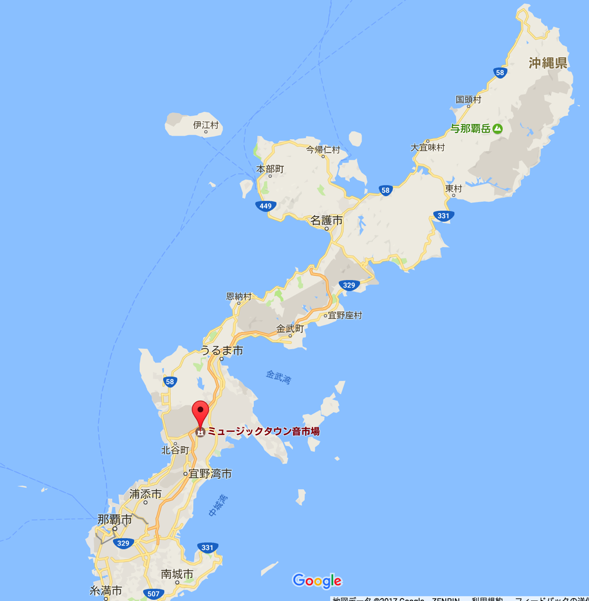 DIR EN GREYが次のツアーでやる「沖縄ミュージックタウン音市場」について調べてみた