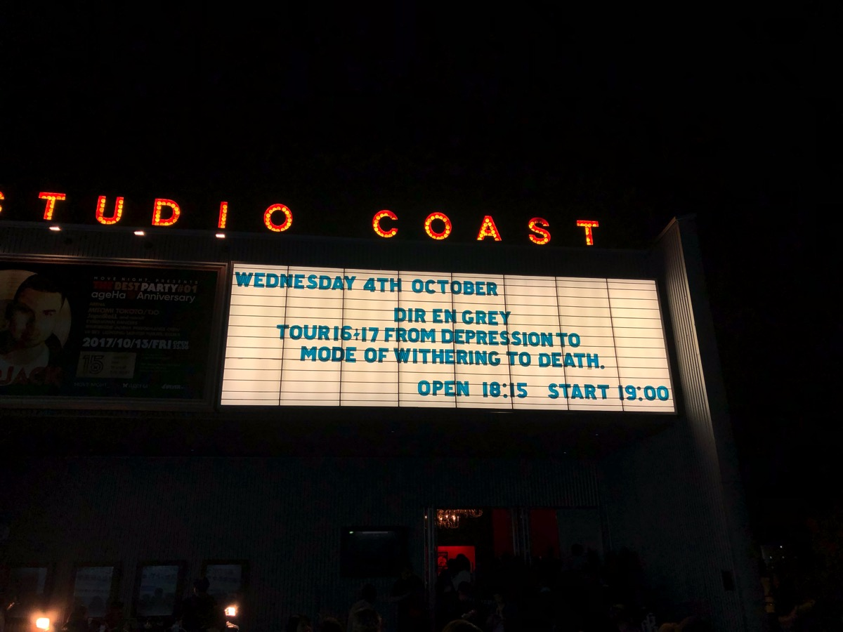 【LIVEレポ】DIR EN GREY TOUR16-17 FROM DEPRESSION TO ________ [mode of Withering to death.]2017/10/4@新木場スタジオコースト