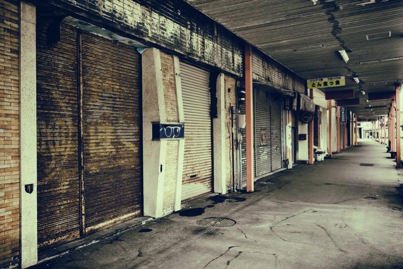 衰退国家日本の未来を思って漠然とした不安に襲われた話