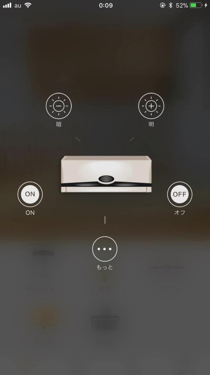 赤外線を記憶させるガジェット「e-remote」