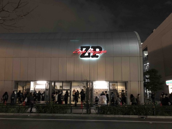 DIR EN GREY TOUR18 FOLLOWERS -a knot&online限定-2018/12/19@Zepp Nagoya