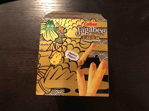 名古屋のお土産「じゃがりこ手羽先味」