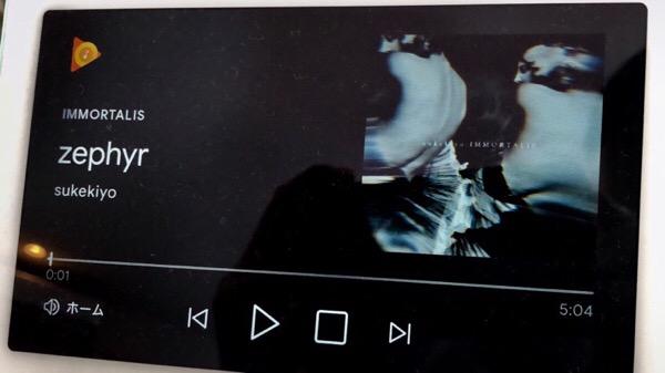 OK Google Play musicでsukekiyoの曲を流して