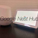 Google nest hubレビュー