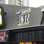 sukekiyo TOUR2020「DRIPPIN'」 マイナビBLITZ赤坂